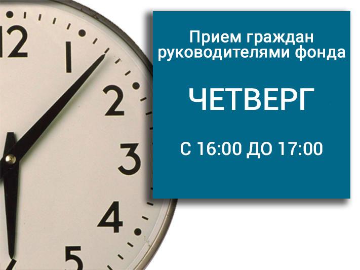 русфинанс кредит воронеж адреса
